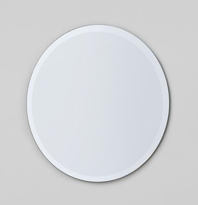 Runder Spiegel cm 80